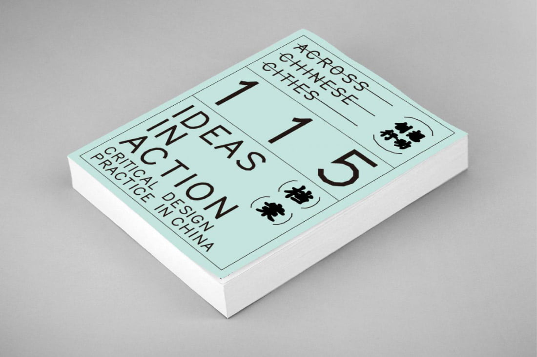 115 ideas in action