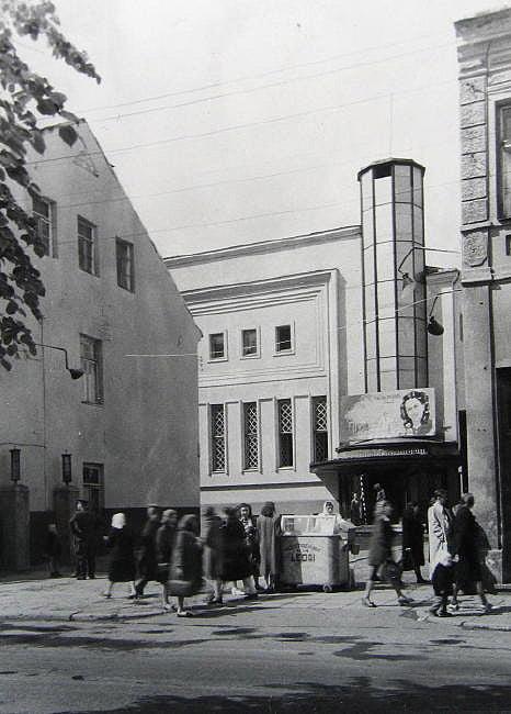 Pastatas 1956 m. KTU ASI archyvo nuotr.
