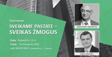 Akustinis komfortas, Aleksandras Jagniatinskis, Marius Mickaitis