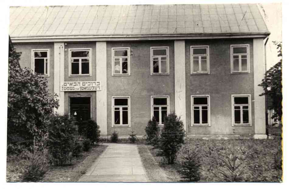 1933.02 vilna yivo building exterior with sign