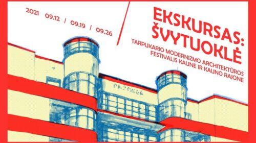"""Festivalio ir ekskursijų ciklo vizualinis identitetas """"Hands on Press"""": Gabrielė Gudaitytė ir Inga Navickaitė-Drąsutė."""
