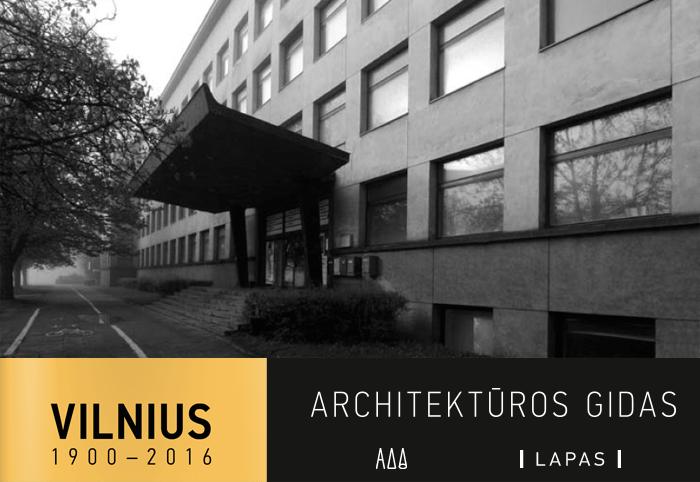 Tai - pirmasis specialiai projektavimo institutui pastatytas pastatas visoje SSRS. Architektas Eduardas Chlomauskas, projekte perteikęs Lietuvos tarpukario architektūrai būdingą sumoderninto klasicizmo ir funkcionalumo darną, 1962 m. sąjunginėje Jaunųjų architektų apžiūroje apdovanotas I-ąja premija.  Beje, A. Goštauto g. 8 esančiame pastate pirmą kartą įrengti ant horizontalios ašies varstomi langai, kurie vėliau Lietuvoje labai paplito.