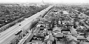 Pekinas, 1970.