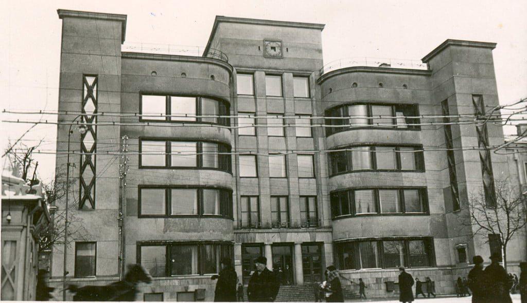 Kauno centrinio pašto rūmai. Kauno miesto muziejaus nuotr.