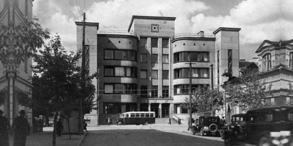 Kauno Centrinio pašto rūmai. modernizmas.lt nuotr.