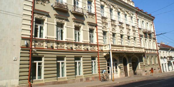 Lietuvos Respublikos kultūros ministerija. wikipedia.org nuotr.