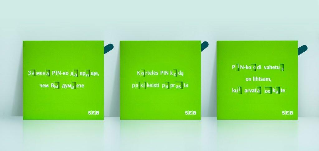 """1 vieta: """"P1N K0DAS""""."""