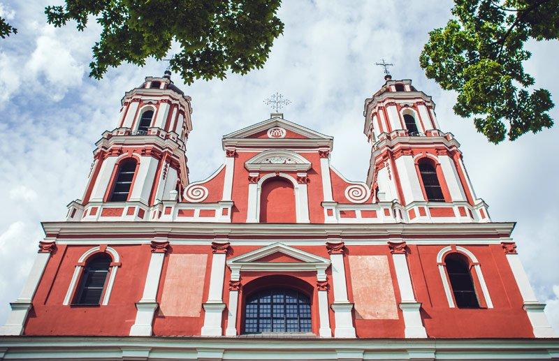 Vilniaus Šv. apaštalų Pilypo ir Jokūbo bažnyčios