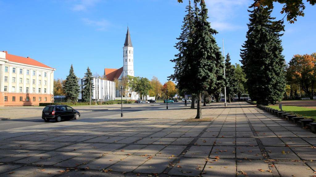 Šiaulių savivaldybės nuotr.