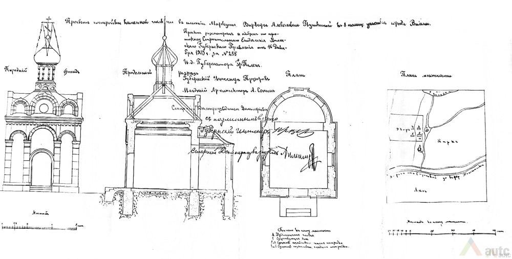 Koplyčios projektas, 1903 m. VAA, F. 1019, ap. 11, b. 7070, I. 16. AUTC nuotr.