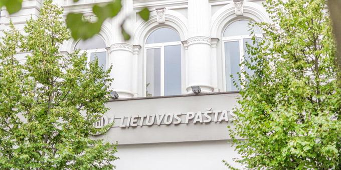Vilniaus centrinis paštas.<br>Lietuvos pašto nuotr.